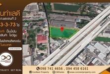 For Rent Land 6,292 sqm in Bang Khun Thian, Bangkok, Thailand