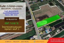 For Sale or Rent Land 11,568 sqm in Nakhon Chai Si, Nakhon Pathom, Thailand