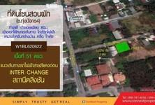 For Sale Land 204 sqm in Bangkok Noi, Bangkok, Thailand