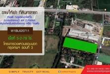 For Sale or Rent Land 9,116 sqm in Sam Phran, Nakhon Pathom, Thailand