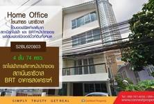 For Sale Retail Space 296 sqm in Sathon, Bangkok, Thailand
