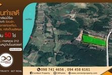 For Sale Land 80,000 sqm in Rattanawapi, Nong Khai, Thailand