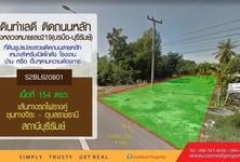 For Sale Land 616 sqm in Ban Dan, Buriram, Thailand