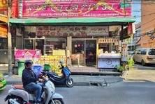 For Sale Business in Wang Thonglang, Bangkok, Thailand