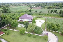 ขาย พื้นที่ค้าปลีก 17,600 ตรม. ท่ามะกา กาญจนบุรี