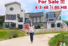 For Sale 5 Beds House in Mueang Nakhon Ratchasima, Nakhon Ratchasima, Thailand