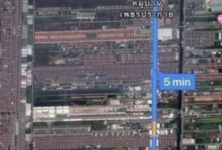 For Sale Land 3,175 sqm in Khlong Luang, Pathum Thani, Thailand