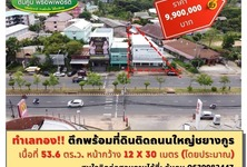 For Sale Retail Space 214 sqm in Mueang Ubon Ratchathani, Ubon Ratchathani, Thailand