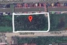 For Sale Land 3,175 sqm in Lam Luk Ka, Pathum Thani, Thailand