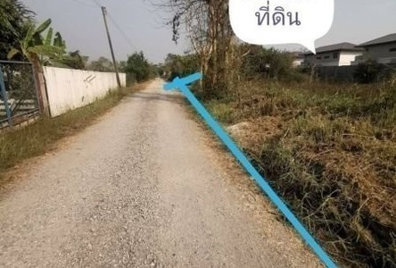 For Sale Land 1,600 sqm in Khlong Luang, Pathum Thani, Thailand