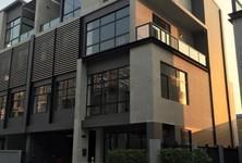 For Sale 8 Beds Office in Wang Thonglang, Bangkok, Thailand