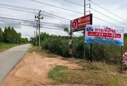 For Sale Land 38,996 sqm in Phanom Sarakham, Chachoengsao, Thailand