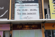 For Sale 2 Beds Shophouse in Hang Dong, Chiang Mai, Thailand