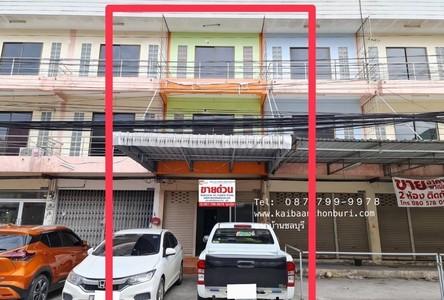 For Sale Retail Space 20 sqm in Phan Thong, Chonburi, Thailand