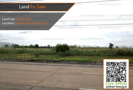 For Sale Land 80,004 sqm in Si Maha Phot, Prachin Buri, Thailand