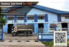 For Sale Retail Space 5,489 sqm in Khlong Luang, Pathum Thani, Thailand