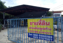 For Sale Land 117.5 sqwa in Mueang Surin, Surin, Thailand