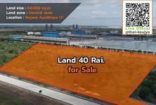 For Sale Land 64,000 sqm in Uthai, Phra Nakhon Si Ayutthaya, Thailand
