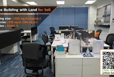 For Sale Office 1,100 sqm in Suan Luang, Bangkok, Thailand