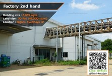 For Sale Warehouse 48,000 sqm in Uthai, Phra Nakhon Si Ayutthaya, Thailand
