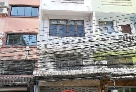 For Sale Retail Space in Bang Lamung, Chonburi, Thailand