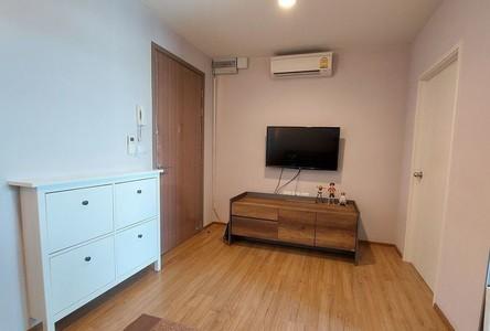 For Rent 1 Bed Condo in Yan Nawa, Bangkok, Thailand