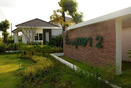 For Rent 3 Beds House in Mueang Ubon Ratchathani, Ubon Ratchathani, Thailand