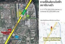 For Sale Land in Chatuchak, Bangkok, Thailand