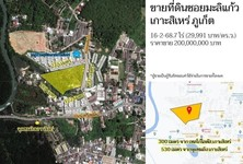 For Sale Land in Mueang Phuket, Phuket, Thailand