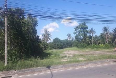 For Sale Land 2,000 sqm in Bang Lamung, Chonburi, Thailand