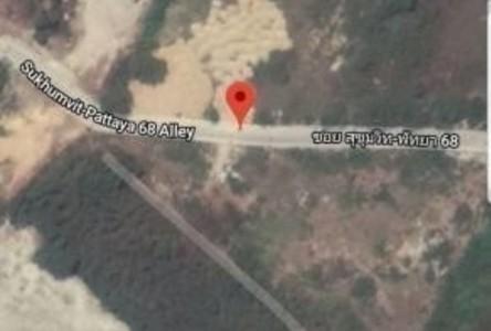 For Sale Land 8,160 sqm in Bang Lamung, Chonburi, Thailand