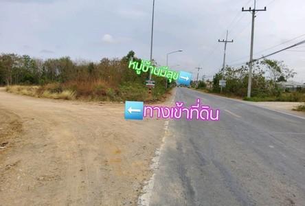 For Sale Land 320 sqm in Chaloem Phra Kiat, Saraburi, Thailand