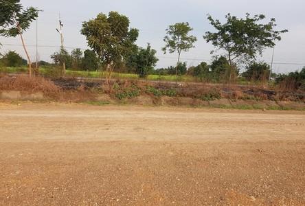 For Sale Land 2,252 sqm in Chaloem Phra Kiat, Saraburi, Thailand