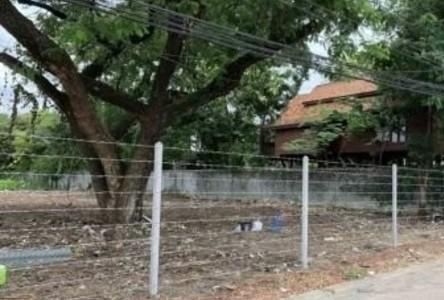 For Sale Land in Mueang Nonthaburi, Nonthaburi, Thailand