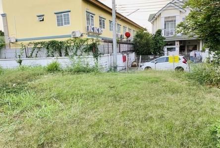 For Sale Land 385 sqm in Mueang Nonthaburi, Nonthaburi, Thailand