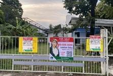 For Sale Land in Pak Kret, Nonthaburi, Thailand
