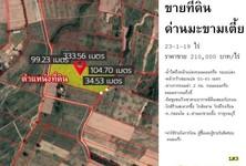 For Sale Land in Dan Makham Tia, Kanchanaburi, Thailand