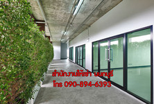 For Rent Office 44 sqm in Mueang Nonthaburi, Nonthaburi, Thailand