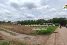 For Sale Land 1,244 sqm in Bang Khla, Chachoengsao, Thailand