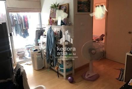 For Sale 1 Bed コンド in Bang Khun Thian, Bangkok, Thailand