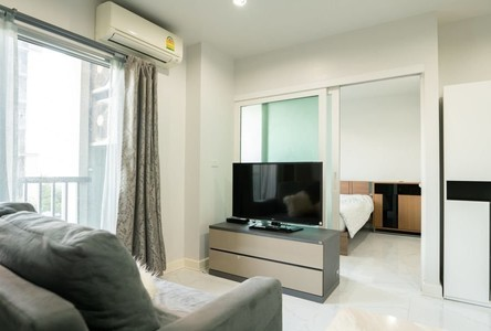 ขาย หรือ เช่า คอนโด 1 ห้องนอน ปากเกร็ด นนทบุรี