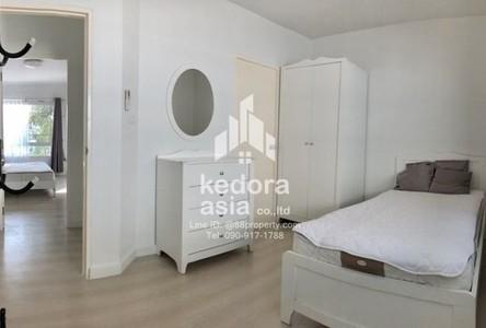 For Rent 2 Beds Townhouse in Bang Phli, Samut Prakan, Thailand
