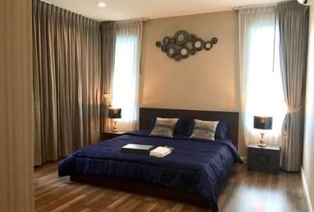 For Sale 4 Beds Condo Near BTS Phra Khanong, Bangkok, Thailand