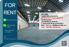 For Rent Warehouse 2,000 sqm in Sam Phran, Nakhon Pathom, Thailand