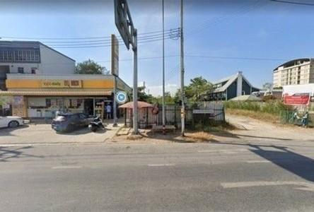 For Sale Land 7,484 sqm in Bang Sao Thong, Samut Prakan, Thailand