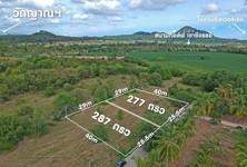 ขาย ที่ดิน 1,108 ตรม. สัตหีบ ชลบุรี