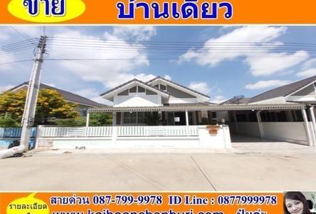ขาย บ้านเดี่ยว 2 ห้องนอน พานทอง ชลบุรี