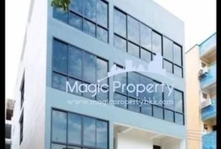 For Sale or Rent Office 312 sqm in Din Daeng, Bangkok, Thailand