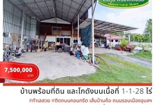 For Sale Retail Space 2,112 sqm in Mueang Ubon Ratchathani, Ubon Ratchathani, Thailand