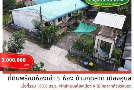For Sale 5 Beds House in Mueang Ubon Ratchathani, Ubon Ratchathani, Thailand